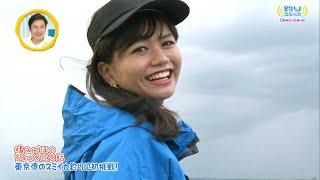 第72回 DeepWave 橘みづほのちょっと立ち話 東京湾のスミイカ釣りに初挑戦!