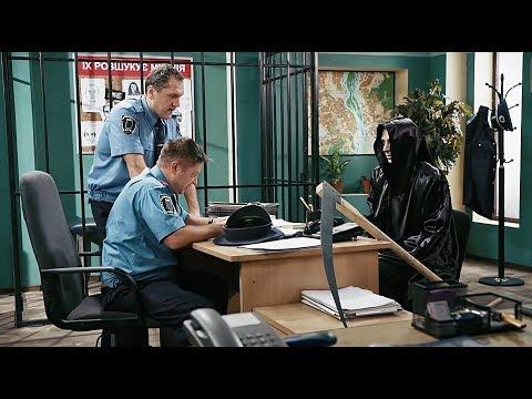 Особо опасен человек и закон. Следователь - провокатор! Гражданский контроль | Дизель Студио