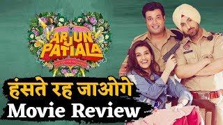 Arjun Patiala Movie Review देखिए कैसी है Arjun Kriti की ये Film