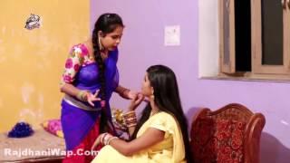 Palang kare chay chay bhojpuri video song.