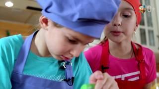 «Приготовились» выпуск 003 : Дети готовят макароны с сыром. (0+)