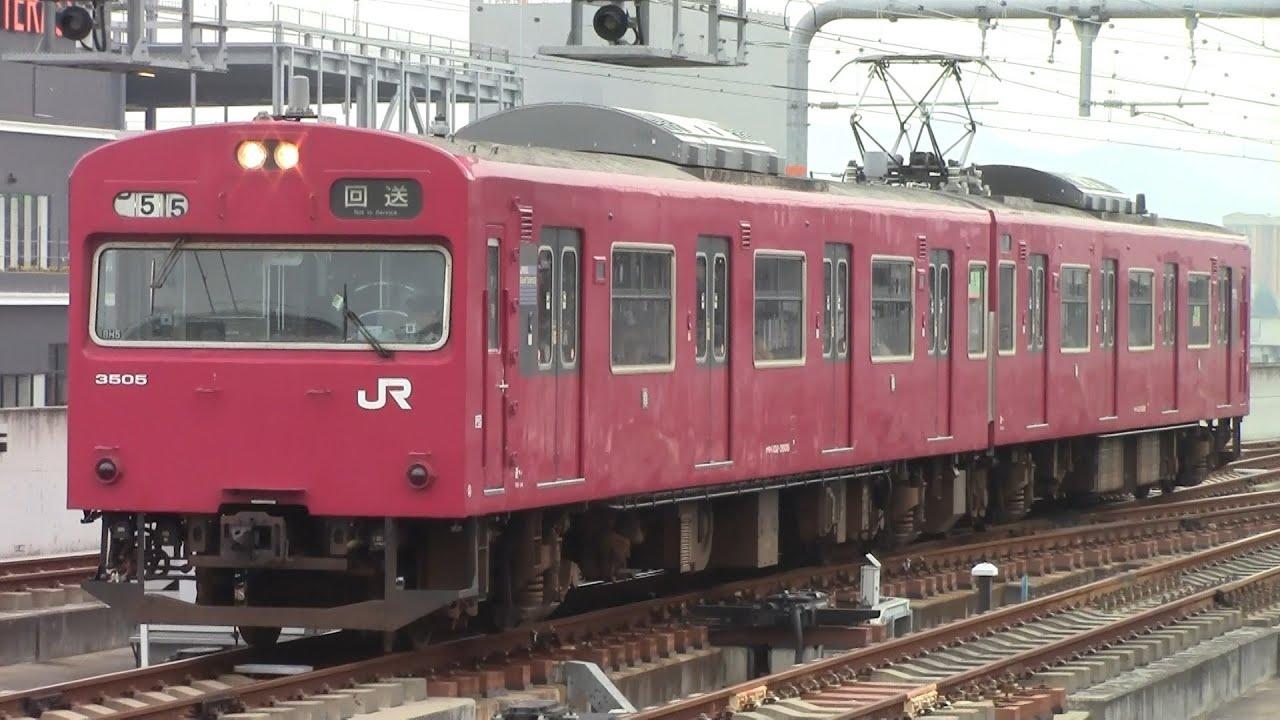 【播但線】JR西日本 播但色103系電車 ホシBH5編成 姫路駅到着