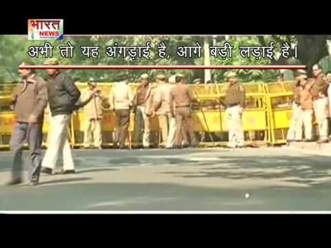 Swaraj Janata Party Advertisememt
