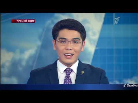 Главные новости. Выпуск от 07.11.2018 - Видео онлайн