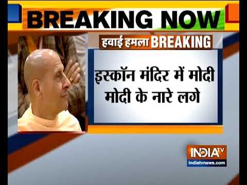 Delhi: PM Modi