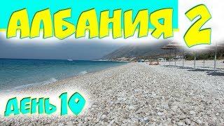видео Пляжный отдых в Албании