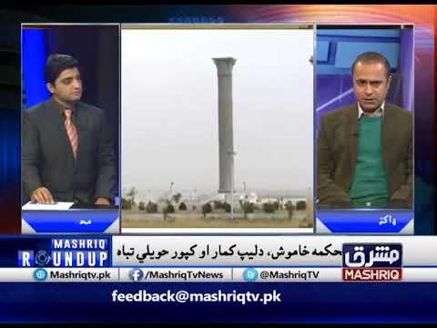 Archaeology & Heritage of Khyber Pakhtunkhwa l Mashriq RoundUp with Muhammad Faheem
