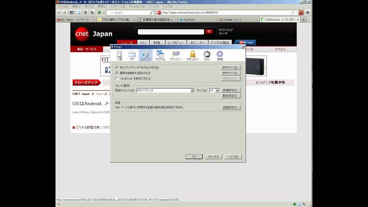 06f3b72b49 禿頭帽子屋の独語妄言 side A: パソコン・インターネット