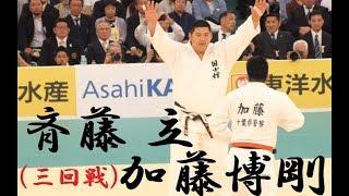 全日本柔道選手権2019 斉藤 立(国士館高) vs 加藤博剛 三回戦 tv2ne1