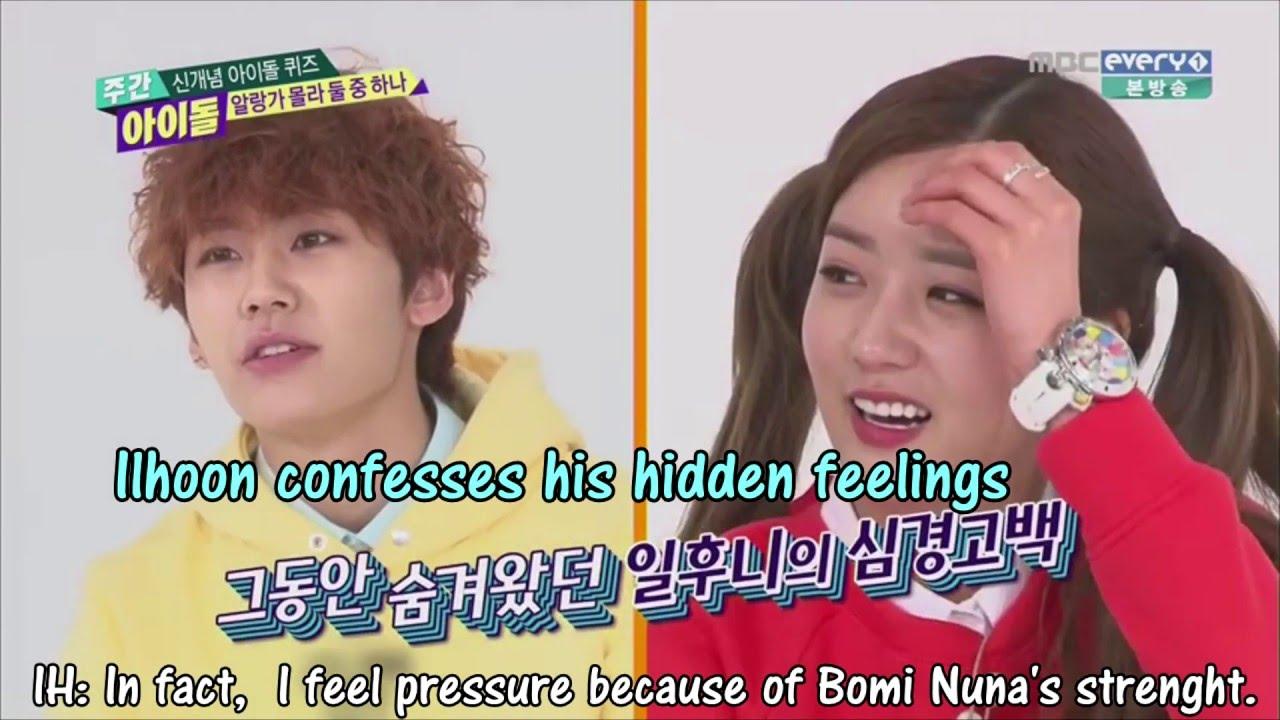 Bomi και Kai dating