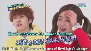 Bomi and Ilhoon Weekly idol ENG SUB ep 195 P1 EXO sehun Kai xiumin cut INFINITE BTOB  일훈 보미 비투비