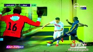 الكورة مش مع عفيفي #5 - تحليل مباراة الزمالك والإنتاج الحربي 15-2-2017