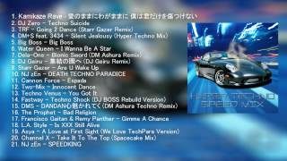 Hyper Techno Speed Mix テクパラ[Techpara Mix]