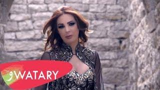 Hassna Mattar - Badawe [Official Music Video] / حسناء مطر - بدوي