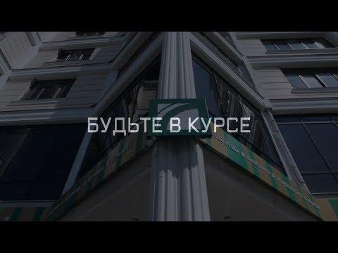 Будьте в курсе: Ситуация в Сбербанке Абхазии