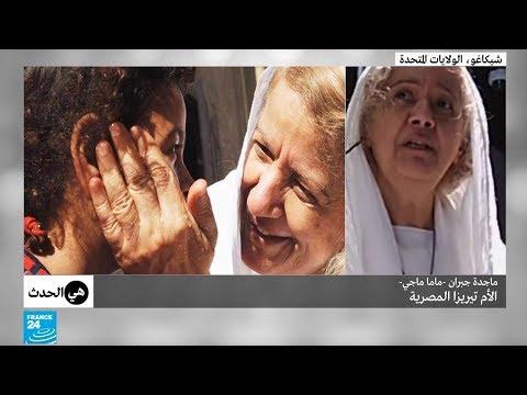 ماجدة جبران : المرأة التي ضحت بحياة الرفاهية في سبيل أطفال مصر  - نشر قبل 8 ساعة