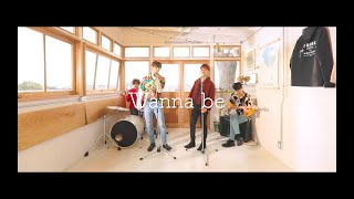 N.Flying -「Wanna Be」Music Video