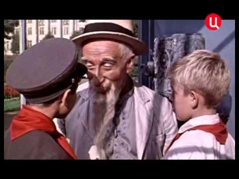 Старик Хоттабыч. Тайны