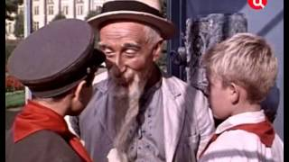 Старик Хоттабыч. Тайны нашего кино