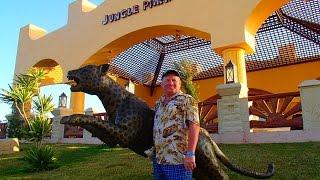 Jungle Aqua Park Hotel . Egypt, Hurghada, 2015 . Экскурсия .(Jungle Aqua Park Hotel - Египет, Хургада. Джангл парк полюбился как место отдыха в Египте огромному количеству туристо..., 2015-05-04T12:01:30.000Z)
