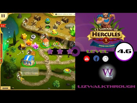 12 Labours of Hercules 10 - Level 4.6 walkthrough (Greed for Speed)  