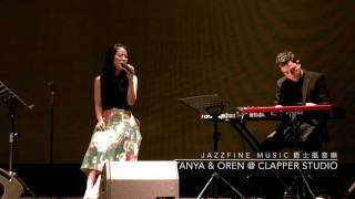 爵士風音樂-Tanya & Oren @ Clapper Studio