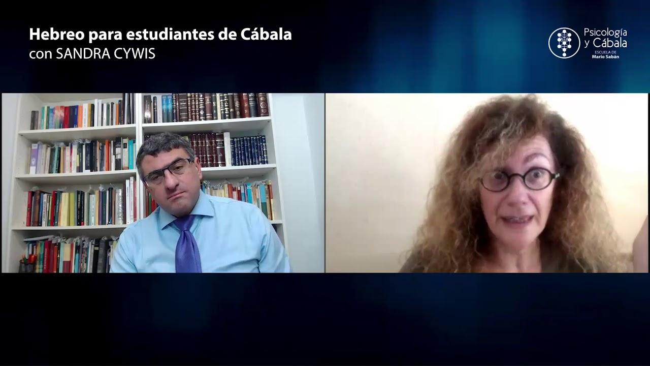 Hebreo para estudiantes de Cábala