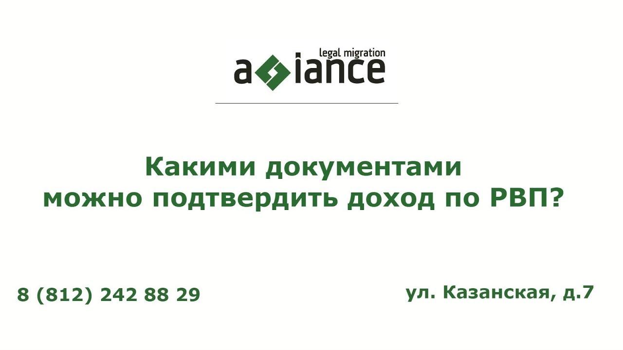 ренкредит онлайн оплата