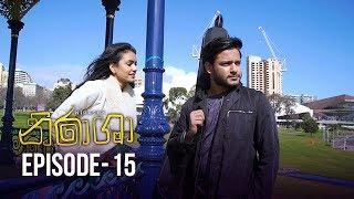 Nirasha | Episode 15 | සතියේ දිනවල රාත්රී 8.30 ට - (2018-12-21) | ITN Thumbnail