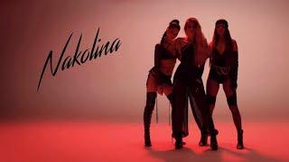 Смотреть клип Nakolina - Сама