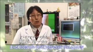 """膚科専門医が開発した敏感肌・乾燥肌の方でもお使いいただける優しい石けんです。 """"LinQ""""の松村くるみちゃんもお肌のお悩み解決!"""