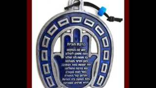 ABOUT HAMSA FIVE FINGERS  www.freejudaica.info