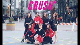 [KPOP IN PUBLIC] Weki Meki 위키미키 - Crush Dance Cover by Channel II | Vancouver Kpop