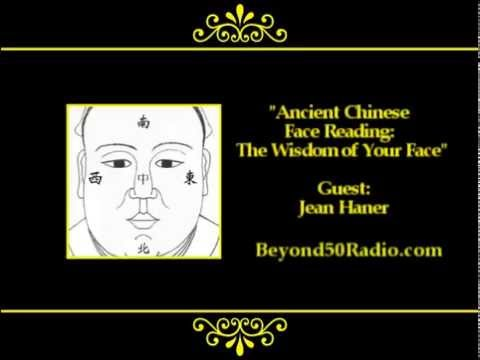 Ancient Chinese Face Reading: The Wisdom of Your Face
