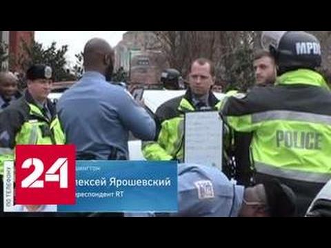 Задержанный на митинге в Вашингтоне российский журналист отпущен на свободу