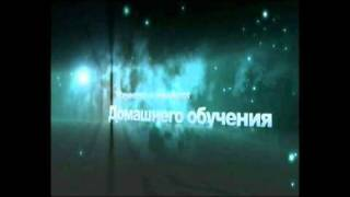 Трейлер к индивидуальным онлайн курсам по психологии(, 2010-10-28T19:36:11.000Z)