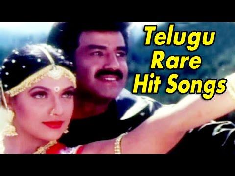 Telugu Best Rare Songs Collection || Telugu Old Super Hit Songs Jukebox || 2016