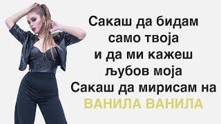 Antonia Gigovska ft Pancho DNK VANILA Lyric VIDEO