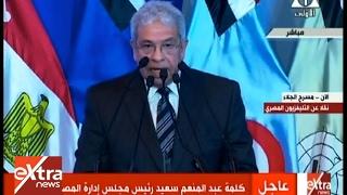 فيديو| عبد المنعم سعيد: الإخوان روجوا الأكاذيب في قضية تيران وصنافير