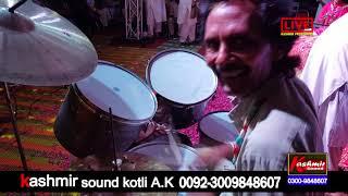Asad Mubarak Ali Qawal || Lahri Sayedan Tatapani Program-Part-1