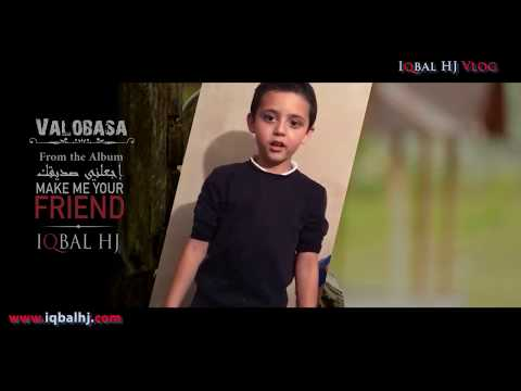Iqbal HJ || Vlog 05 || On Valobasa from fans
