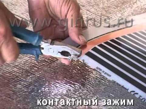 Теплый пленочный пол инструкция подключения 220 ватт.wmv
