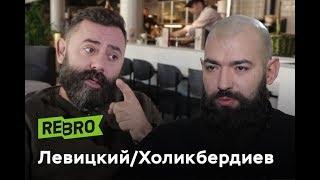 Тахир Холикбердиев: «Я не продал бар за $1 млн»
