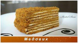 Настоящий торт Медовик классический или Рыжик  (Рецепт канал MasterVkusa)