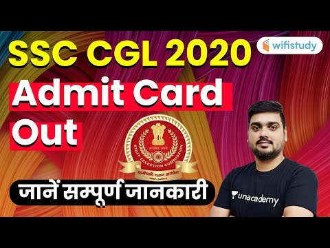 SSC CGL Admit Card 2020 Out | Check Exam Date & How to Download SSC CGL Tier-1 Admit Card 2020