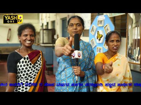 yash one tv kannada