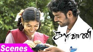 Kalavani Tamil Movie | Scenes | Vimal Meets Oviya | Vimal | Oviya |  Soori | Ganja Karuppu