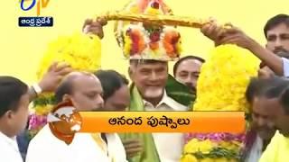 Video Andhra Pradesh | 24th March 2018 | ETV 360 7:30 AM News Headlines download MP3, 3GP, MP4, WEBM, AVI, FLV Maret 2018