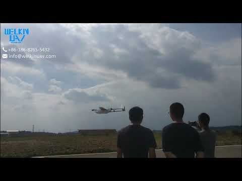 Fixed wing UAV drone for aerial surveying, mapping and disaster monitoring.