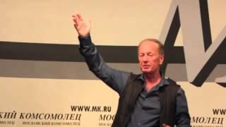 М.Задорнов -пресс-конференция 27.11.2012